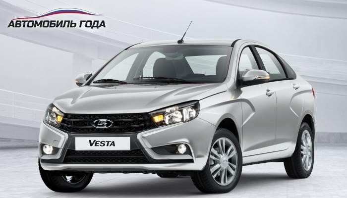 Lada-Vesta-Platina-691