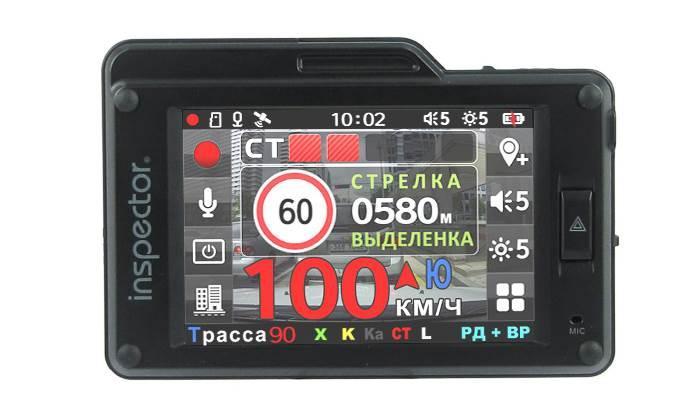 foto-videoregistrator-inspector-scat