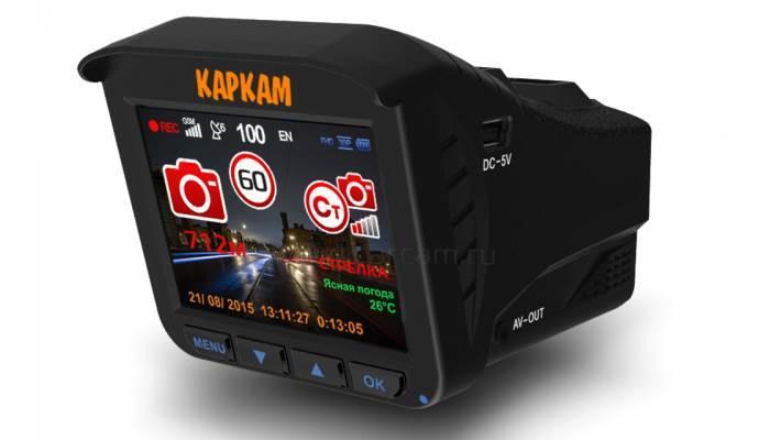 videoregistrator-karkam-kombo-3