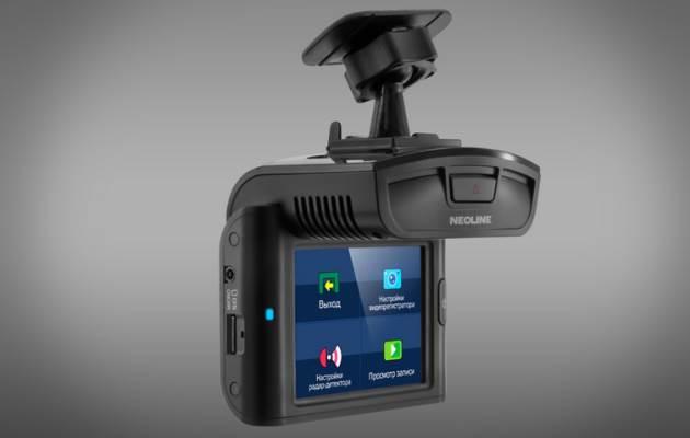 videoregistrator-neoline-x-cop-9700-radar-detektor