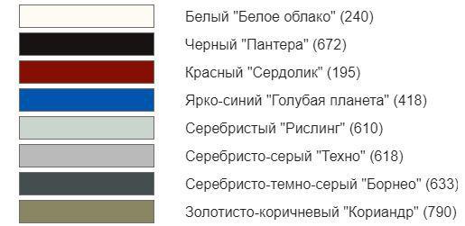 cveta-kuzova-lada-granta-2019-goda
