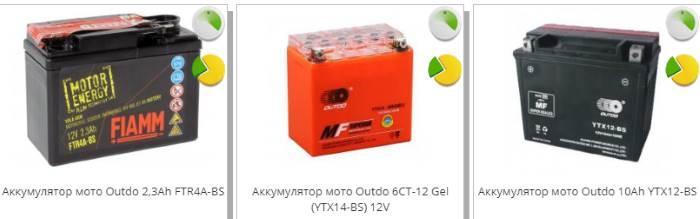 pogovorim-ob-akkumulyatorax-moto (2)